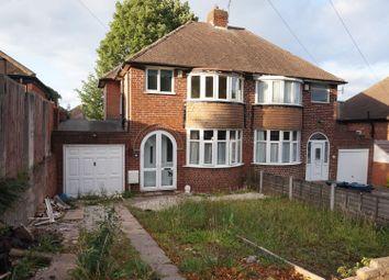 Thumbnail 3 bedroom semi-detached house for sale in Millfield Road, Handsworth Wood, Birmingham