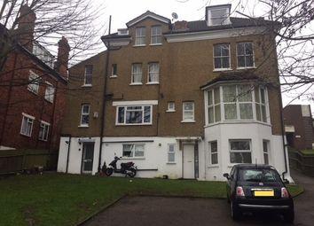 Thumbnail 1 bed flat to rent in Sylvan Road, Crystal Palace