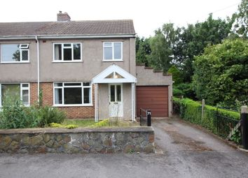 Thumbnail 3 bedroom end terrace house for sale in Station Road, Winterbourne Down, Bristol