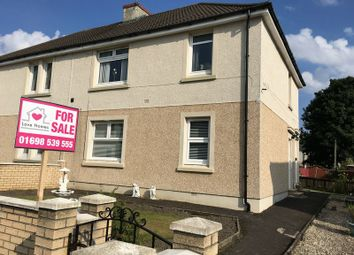 Thumbnail 1 bed flat for sale in Hill Place, Carfin, Motherwell