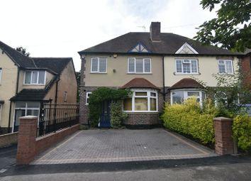 Thumbnail 3 bedroom semi-detached house for sale in Jiggins Lane, Bartley Green, Birmingham