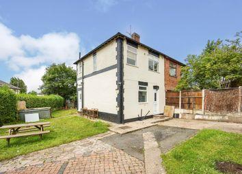 Thumbnail 2 bed semi-detached house for sale in Rockwood Crescent, Hucknall, Nottingham