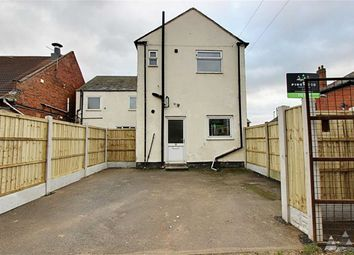 Thumbnail 2 bed end terrace house to rent in Hunloke Road, Holmewood, Chesterfield, Derbyshire