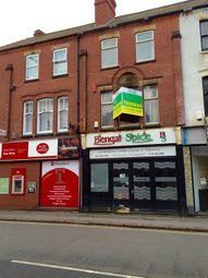 Thumbnail Retail premises to let in Market Place, Long Eaton, Nottingham