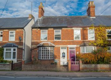 Thumbnail 2 bed end terrace house for sale in Withersfield Road, Haverhill