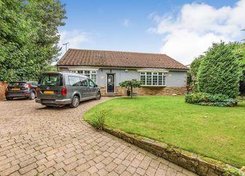 Thumbnail 4 bed detached house for sale in Forest Lane, Kirklevington, Yarm