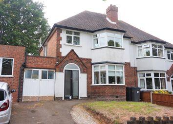 Thumbnail 3 bed semi-detached house for sale in Milverton Road, Erdington, Birmingham