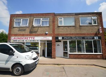 Thumbnail 1 bed flat to rent in B Moor Lane, North Hykeham, Lincoln