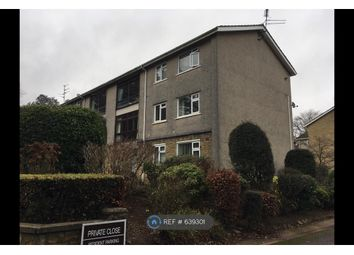 Thumbnail 3 bed flat to rent in Barbrook Close, Lisvane, Cardiff