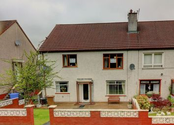 Thumbnail 2 bed flat for sale in Kirn Drive, Gourock