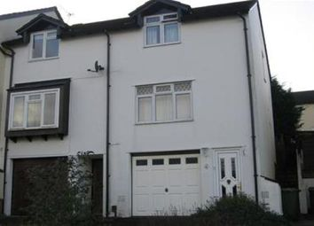 Thumbnail 2 bed town house to rent in Elliott Close, Pennsylvania, Exeter
