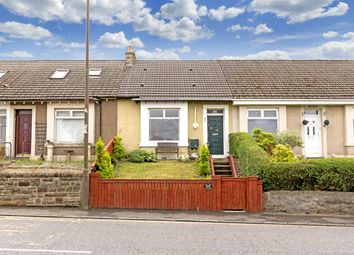 Thumbnail 3 bed property for sale in Hillview Cottages, Seafield Road, Blackburn