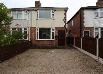 Thumbnail 2 bedroom semi-detached house to rent in Whiting Avenue, Toton