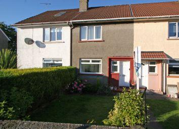 Thumbnail 2 bed terraced house for sale in Innes Park Road, Skelmorlie