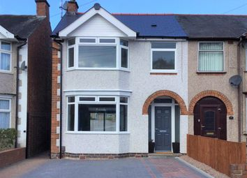 Thumbnail End terrace house for sale in Browning Road, Poets Corner, Coventry