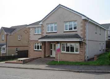 Thumbnail 4 bedroom detached house for sale in Perrays Court, Dumbarton