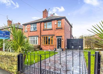 Thumbnail 2 bed semi-detached house for sale in Talbot Road, Hyde