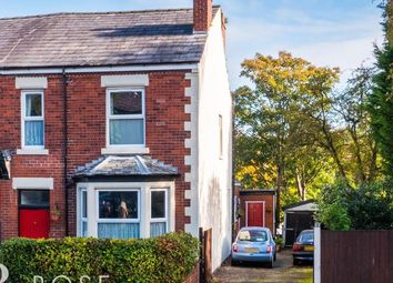 Thumbnail 4 bed semi-detached house for sale in Preston Road, Clayton-Le-Woods, Chorley