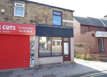 Thumbnail Retail premises to let in Market Street, Hemsworth