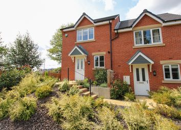 2 bed end terrace house for sale in Panthers Place, Chesterfield S41