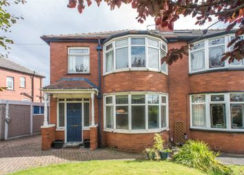 Thumbnail 3 bed semi-detached house for sale in Arlington Road, Leeds