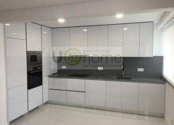 Thumbnail 2 bed apartment for sale in São João (Estoril), Cascais E Estoril, Cascais