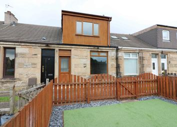 Thumbnail 2 bed terraced house for sale in Raploch Road, Larkhall