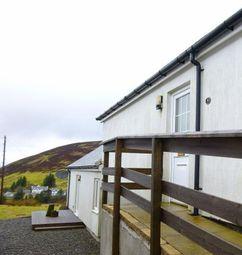 Thumbnail 2 bed bungalow to rent in 5 Mountain Lodge, Wanlockhead, Biggar