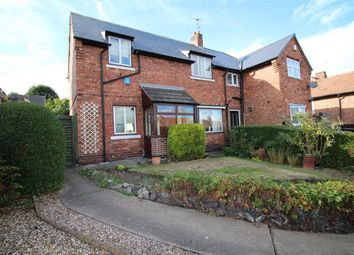 Thumbnail 2 bed semi-detached house for sale in Queens Avenue, Ilkeston