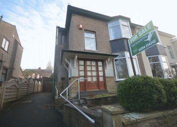 Thumbnail 3 bed semi-detached house for sale in Park Lane, Oswaldtwistle, Accrington