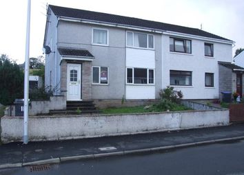 Thumbnail 2 bedroom flat to rent in Western Avenue, Ellon