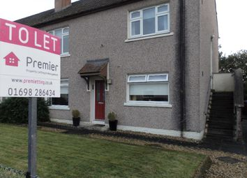 Thumbnail 2 bed flat to rent in Montrose Crescent, Hamilton, South Lanarkshire