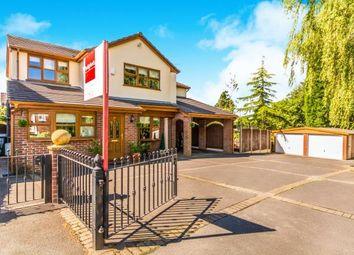 Thumbnail 5 bed detached house for sale in Durham Drive, Ashton-Under-Lyne, Greater Manchester, Ashton