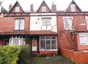 Thumbnail 2 bedroom terraced house for sale in Morritt Drive, Leeds