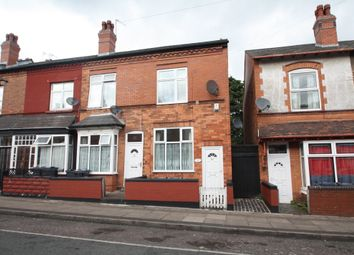 Thumbnail 3 bedroom end terrace house to rent in Uplands Road, Birmingham