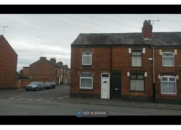 Thumbnail 1 bed flat to rent in Middlewich St, Crewe