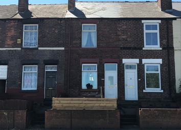 Thumbnail 2 bed terraced house for sale in Fitzwilliam Road, Rotherham