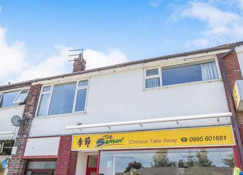 Thumbnail 2 bed flat to rent in Croston Road, Garstang, Preston