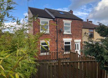 2 bed end terrace house for sale in High Street, Swanwick, Alfreton DE55