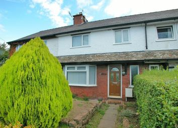 Thumbnail 3 bed terraced house for sale in Mellock Lane, Little Neston, Neston, Cheshire