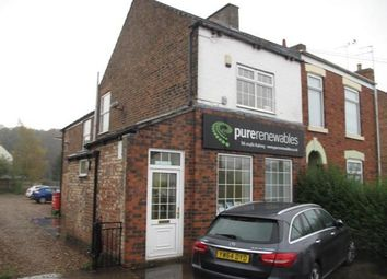 Thumbnail Office to let in 78 New Village Road, Cottingham, Hull, East Yorkshire