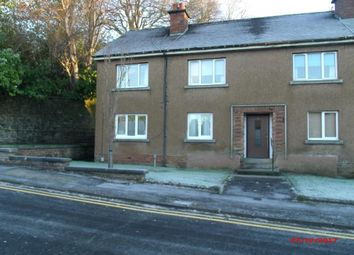 Thumbnail 1 bed flat to rent in Mugdock Road, Milngavie