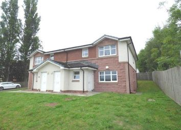 Thumbnail 2 bed flat to rent in Strathclyde View, Bothwell, Glasgow
