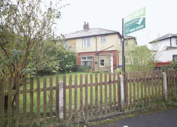 3 bed semi-detached house for sale in Central Avenue, Oswaldtwistle, Accrington BB5