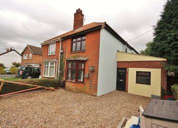 Thumbnail 4 bed semi-detached house for sale in Erle Villas, Heath Road, Bradfield, Manningtree, Essex