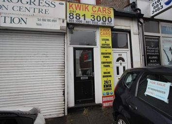 Thumbnail Commercial property to let in Barlow Moor Road, Chorlton