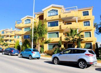 Thumbnail 2 bed apartment for sale in Cta. Alicante - Cartagena, Km 48, 03189 Orihuela Costa, Alicante, Spain