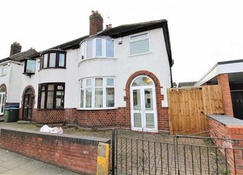 Thumbnail 3 bed semi-detached house for sale in Wood Street, Tipton