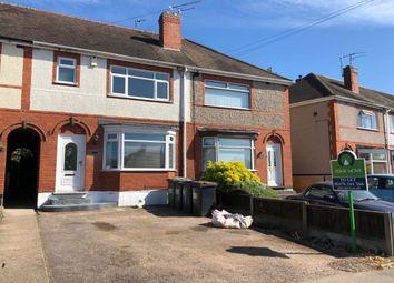 Thumbnail 3 bed terraced house to rent in Castle Road, Weddington, Nuneaton