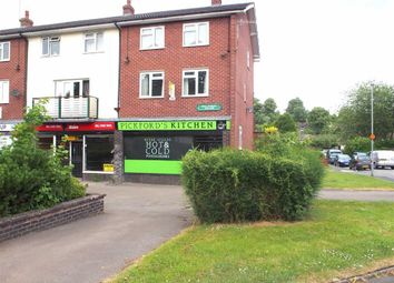 Commercial property for sale in Mill Street, Leek, Staffordshire ST13